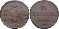 CU-10 Kopeken 1833  EM Rußland Nikolaus I. 1825-1855. Rf., fast sehr sc... 59,00 EUR  zzgl. 3,00 EUR Versand