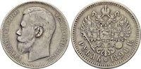 Rubel 1896 Rußland Nikolaus II. 1894-1917. fast sehr schön  49,00 EUR  zzgl. 3,00 EUR Versand