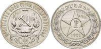 Rubel 1921 Rußland UDSSR 1917-1991. Kl.Rf., sehr schön - vorzüglich  99,00 EUR  zzgl. 3,00 EUR Versand