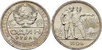 Rubel 1924 Rußland UDSSR 1917-1991. Kl.Rf., vorzüglich  45,00 EUR  zzgl. 3,00 EUR Versand