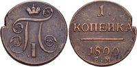 CU-Kopeke 1800  EM Rußland Paul I. 1796-1801. Kl.Rd.-Ausbruch, sehr sch... 19,00 EUR  zzgl. 3,00 EUR Versand