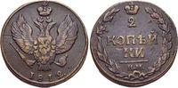 CU-2 Kopeken 1812  KM Rußland Alexander I. 1801-1825. Selten, sehr schö... 95,00 EUR  zzgl. 3,00 EUR Versand