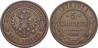CU-5 Kopeken 1878 Rußland Alexander II. 1855-1881. Kl.Kr., sehr schön +  22,00 EUR  zzgl. 3,00 EUR Versand