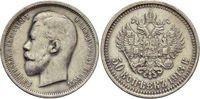 50 Kopeken 1913 Rußland Nikolaus II. 1894-1917. Kl.Kr., sehr schön  25,00 EUR  zzgl. 3,00 EUR Versand