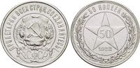 50 Kopeken 1922 Rußland UDSSR 1917-1991. sehr schön - vorzüglich  12,00 EUR  zzgl. 3,00 EUR Versand