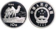 10 Yuan 1994 China 2 Bactrian Camels Proof in Capsule  79,50 EUR  zzgl. 10,00 EUR Versand