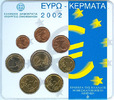 Greece 3,88 Euro 2002 Bu set Dutch Issue! 119,95 EUR