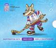 3,88 Euro 2011 Slovakia Complete Euro Set Bu  22,46 EUR  +  10,00 EUR shipping