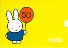 3,88 Euro 2005 Netherlands Nijntje Babyset 2005 Bu in Original Blister  20,30 EUR  zzgl. 10,00 EUR Versand