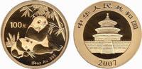100 Yuan 2007 China Panda Bear BU in Capsule  425,00 EUR kostenloser Versand