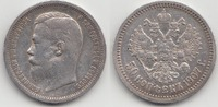50 Kopeks 1907 Russia Nicholas II 1894-1917 Very Fine  250,00 EUR  zzgl. 10,00 EUR Versand