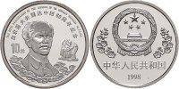 China 10 Yuan 1998 Proof in Capsule without Box And COA Dr. Norman Bethu... 69,50 EUR