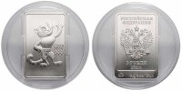 3 Roubles 2011 Russia Olympiade 2014 in Sotschi  Bu in Capsule  52,10 EUR  zzgl. 10,00 EUR Versand