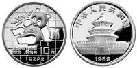 10 Yuan 1989 China Pandabear Bu in Capsule  59,50 EUR  zzgl. 10,00 EUR Versand