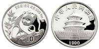 "China 10 Yuan 1990 Bu in Capsule Pandabear ""LARGE DATE"" 69,50 EUR"