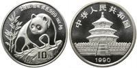 "10 Yuan 1990 China Pandabear ""SMALL DATE"" Bu in Capsule  99,50 EUR  zzgl. 10,00 EUR Versand"