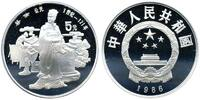 5 Yuan 1986 China Chinese Culture Proof in Capsule  34,50 EUR  +  10,00 EUR shipping
