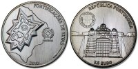 Portugal 2½ Euro 2013 Unc Garrison Border Town of Elvas and its Fortific... 4,95 EUR
