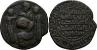 Dirhem 1184-1201 Islam Artukiden von Mardin Husam ad-Din Yuluq Arslan, ... 50,00 EUR  plus 3,00 EUR verzending