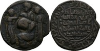 Dirhem 1184-1201 Islam Artukiden von Mardin Husam ad-Din Yuluq Arslan, ... 50,00 EUR  zzgl. 3,00 EUR Versand