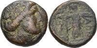Bronze 150-50 Thessalien Liga  ss-  30,00 EUR  zzgl. 3,00 EUR Versand