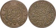 1/40 Rial (1 Buqsha) 1961 Jemen Ahmad Hamid ad Din, 1948-62 ss  50,00 EUR  zzgl. 3,00 EUR Versand