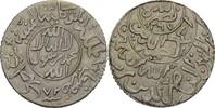 1/4 Ahmadi Rial 1953 Jemen Ahmad Hamid ad Din, 1948-62 vz  100,00 EUR  zzgl. 3,00 EUR Versand