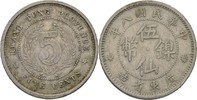 5 Cents 1919 China - Kwang Tung Province  ss  10,00 EUR  zzgl. 3,00 EUR Versand