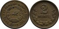 2 Mongo 1945 Mongolei  vz  8,00 EUR  zzgl. 3,00 EUR Versand