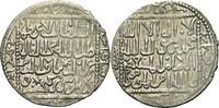 Dirhem 1249-1250 Islam Seldschuken von Rum Konya 'Izz al-Din Kay Ka'us ... 85,00 EUR  +  3,00 EUR shipping