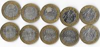 10 Sück 50 Schilling  Österreich  prfr  45,00 EUR  zzgl. 3,00 EUR Versand
