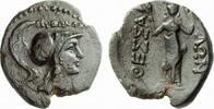 Bronze 48-27 Thessalien THESSALISCHE LIGA  fast vz  115,00 EUR  zzgl. 3,00 EUR Versand