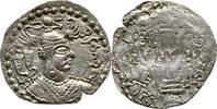 Drachme 475-576 Baktrien Hephtaliden Arachosien Nezak Herrscher Napki M... 235,00 EUR kostenloser Versand