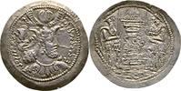 Drachme 335-370 ? INDIA, Kushano-Sasanian. Varahran (335-370 ?) vz  375,00 EUR kostenloser Versand