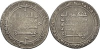 Dirhem 1018-1019 Islam Merwaniden Mayafariqin. Nasr ad-Daula Abu Nasr A... 85,00 EUR  zzgl. 3,00 EUR Versand