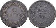 3 Dokda 1887 Indien - Kutch Khengarji III., 1875-1942 ss  20,00 EUR  zzgl. 3,00 EUR Versand