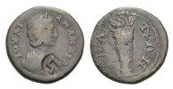 Bronze 222 RÖMISCHE KAISERZEIT Bithynien/Tios Tium Tius Julia Mamaea, 2... 220,00 EUR kostenloser Versand