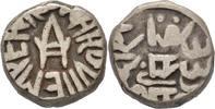 Rupee 1909 Indien Bundi Edward VII., 1901-1910 ss  70,00 EUR  zzgl. 3,00 EUR Versand
