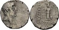 Drachme 65-64 Kappadokien Ariobarzanes I., 96-63 ss  75,00 EUR  zzgl. 3,00 EUR Versand