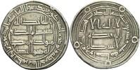 Islam Umayyaden Dirhem 743-744 vz al-Walid, 125-126 AH/743-744 AD 75,00 EUR  +  3,00 EUR shipping