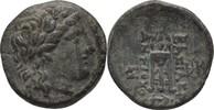 Seleukiden Sardes Bronze Antiochos II. Theos, 261-246.