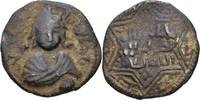 Islam Artuquiden von Mardin Dirhem 1184-1201 ss Husam al-Din Yuluq Arsla... 40,00 EUR  +  3,00 EUR shipping