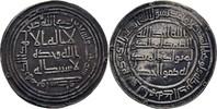Dirhem 93 AH Islam Umayyaden al-Walīd I., 86-96 AH/705-715 AD vz  95,00 EUR  +  3,00 EUR shipping