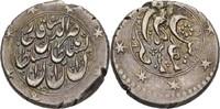 Kran 1848-1896 Iran Persien Meshad Nasir al-Din Kajar. AH 1264-1313 / A... 80,00 EUR  +  3,00 EUR shipping