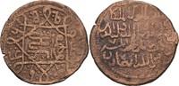 Fals 1223-1247 Islam Georgien Georgia Queen Rusudan, 1223-1247 ss  180,00 EUR  +  3,00 EUR shipping