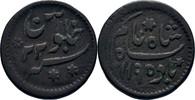 1/4 Anna 1781 British India Bengal Shah Alam II ss  20,00 EUR  zzgl. 3,00 EUR Versand