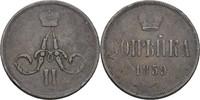 Kopeke 1859 Russland Ekaterinburg Alexander II., 1855-1881 f.ss  15,00 EUR  zzgl. 3,00 EUR Versand