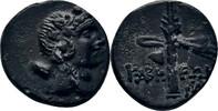 Bronze 100-85 ca. Pontos Chabakta  vz  300,00 EUR kostenloser Versand