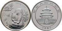 5 Yuan 1/2 Unze 1997 China 1/2 Oz Panda PP  35,00 EUR  zzgl. 3,00 EUR Versand