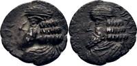 Drachme 15-85 Persis Persepolis Pakoros II., Sohn des Pakoros I. 1.Jahr... 150,00 EUR  zzgl. 3,00 EUR Versand